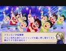 【APヘタリア】微酔でゆく忍術バトルRPG 弐ノ巻【シノビガミ】