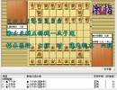 気になる棋譜を見よう1281(杉本七段 対 藤井六段)