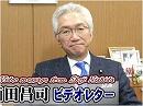 【西田昌司】森友学園決裁書問題~明らかになったのは近畿財務局のマンパワー不足[...