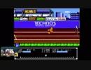 【びっくり熱血新記録】いい大人達のゲームエンパイア!(02/'18) 再録 part2
