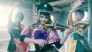 【平安式舞提琴隊】「千本桜」をエレキバ