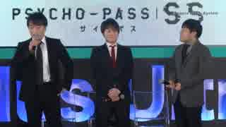 【PSYCHO-PASS サイコパス】フジテレビ ア