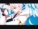 【MMD刀剣乱舞】 アンノウン・マザーグース 【さぽ式鶴丸国永】【Ray-mmd】