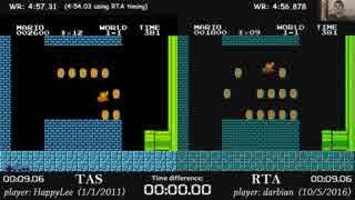 スーパーマリオブラザーズ TAS vs RTA ~
