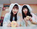 いけながあいみと楠浩子の「ふりふりパニック」2018年2月23日...