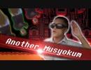Another_Musyokum