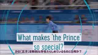 """【オリンピックチャンネル/字幕付】""""この"""