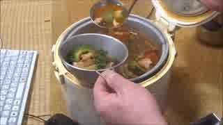 沖縄鍋食べてみた【沖縄ハイボール】