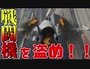 【GTA5】無理難題なお題を出される借り物競争やってみたpart1...
