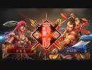 かをるの大戦記 VS 史騎覇のアニキ( *´艸`) フリマ