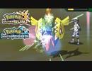 【ポケモンUSM】最強トレーナーへの道Act95【コケコ対決】
