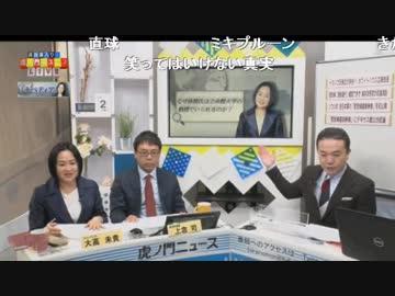 立命館大学の教授が北朝鮮のスパイの件