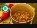 ぼっちカフェ その101 ~一晩熟成カレーうどん~ 201802ソロキャンプの3