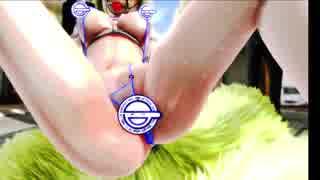 【東方MMD】藍さまを緊縛腰振りダンス【反