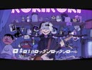 【flower&ヒドロキノン】ロキ【vsqx配布】