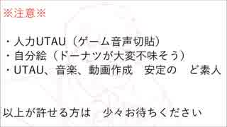 【人力刀剣】ドーナツホール【小豆長光】