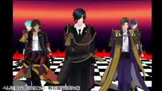 【刀剣乱舞MMD】くじ引きで決めた男士達でダンシング・ヒーロー