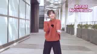 【Karen】恋ダンス 踊ってみた【逃げ恥】