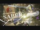 【FGO第二部】Fate/Grand Order  第1弾 セイバー編  4週連続・...