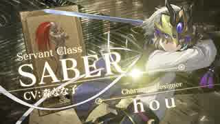 【FGO第二部】Fate/Grand Order  第1弾 セイバー編  4週連続・全8種クラス別TV-CM