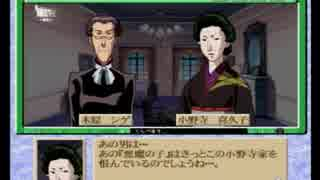 【実況】名探偵をめざして part52【続・御
