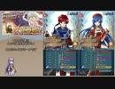 【FEH】ゆっくり大英雄の軌跡31【ゼフィールInf】