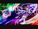 【メルリ】Unsung Light【VOCALOIDオリジナル】