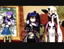 【MMD花騎士】トリカブト、アネモネ、エノテラで今好きになる。
