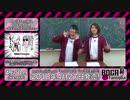 【大坪由佳&東内マリ子】DJCD-ROM第2弾のご案内【BOGAfamiglia】