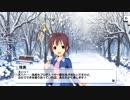 [デレステ実況]珠美ちゃんと!!俺は!!!デートしたぞ!!!! (Fros...