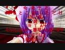 【東方MMD】お嬢様の作った動画、クソつま
