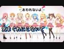 【ニコカラ】Choose me♡ダーリン【合唱ver.】パート分け済