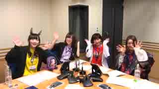 【公式高画質版】『Fate/Grand Order カルデア・ラジオ局』 #61 (2018年3月6日配信) ゲスト:ナナヲアカリさん、甲斐千尋さん
