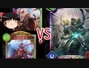 【シャドバ】骸の王VS騎士王アーサー+レオニダス【ゆっくり実況】