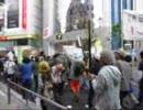 マリファナマーチ東京2008