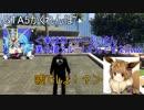 【GTA5】かくれんぼやったら凪尾さん見つけられなかったwwww