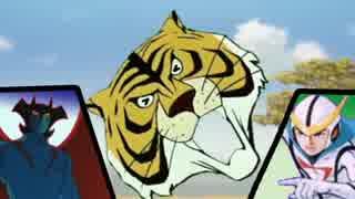 タイガーマスクの闘い