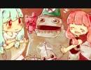 【Machinarium】琴葉姉妹と機械の街 Part9