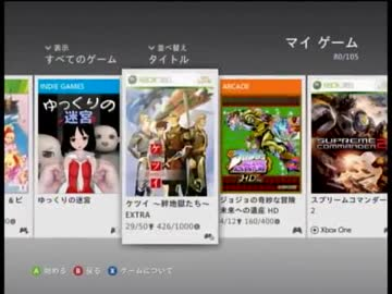 Xbox360カタログ