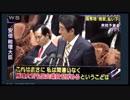 安倍晋三「妻が関与していたら、首相も議員もやめる!」