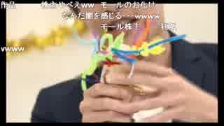 スタレボ☆彡 Xmas for you♡ ~みんなでク