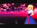 【東方MMD】可愛いアリスに橙ゲノムを躍らせてみた