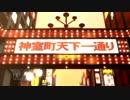 龍が如く5 字幕プレイ Part46