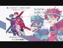 【全曲クロスフェード】セカンドハート/灯油【3月21日発売】