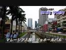 しろたんと行く 2018年SFC修行 シンガポール編 その6