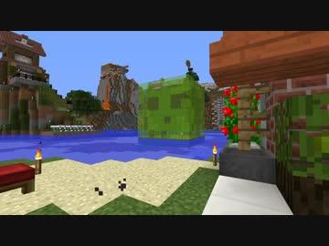 【Minecraft】 方向音痴のマインクラフト Season6 Part75 【ゆっくり実況】