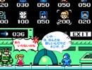 snowの【ロックマンCC2】実況プレイ ロクキューPart2