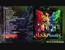 【M.S.S Project】M.S.S.Phoenix【アルバムクロスフェードデモ】