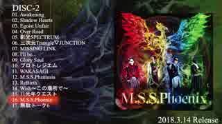【M.S.S Project】M.S.S.Phoenix【アルバ