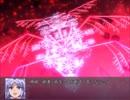 【実況】戦術とか下手な⑨が幻想少女大戦夢を実況プレイpart39